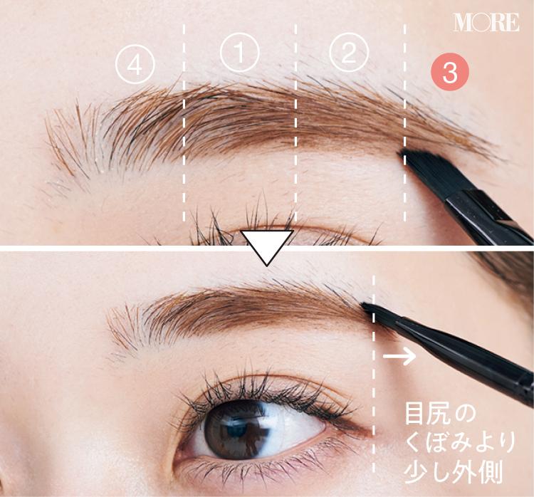 NEO平行眉の描き方5