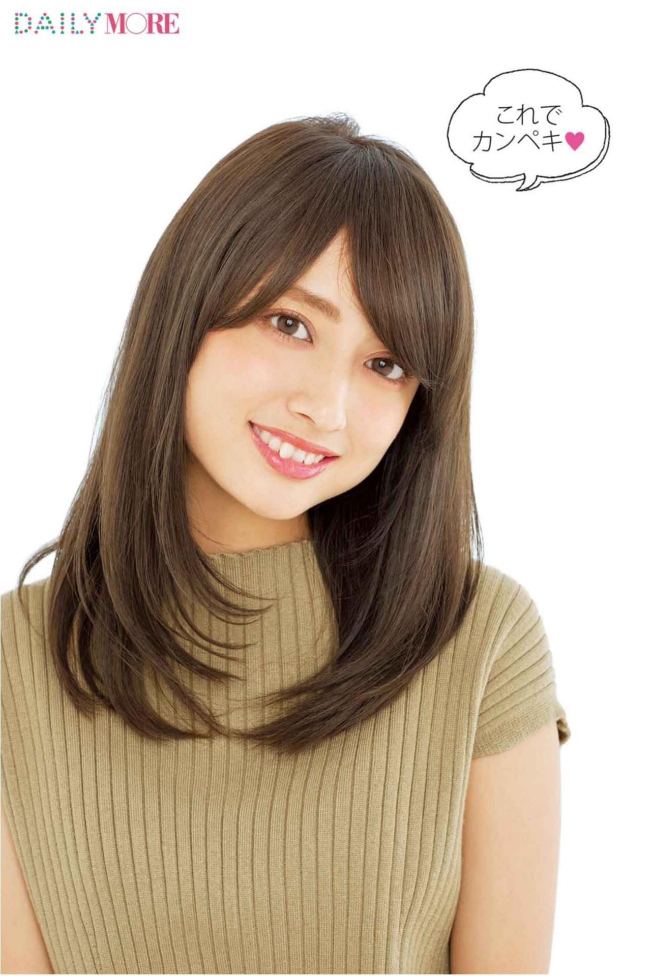 「正しい髪の乾かし方」人気が止まらない〜!!! 今週のビューティ人気ランキングトップ3☆_3