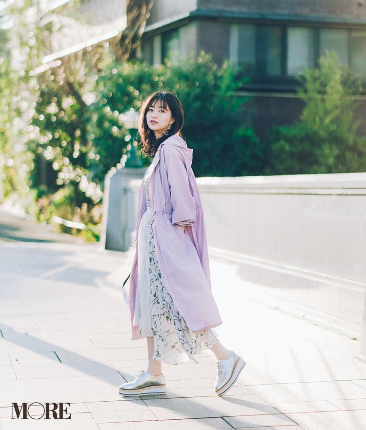 【春色コーデ・ラベンダー】全身淡め配色でやわらか印象をキープ♡