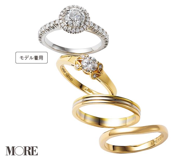 シャネル、ティファニー、カルティエも♡「令和婚」には憧れハイジュエラーのリングを!_8