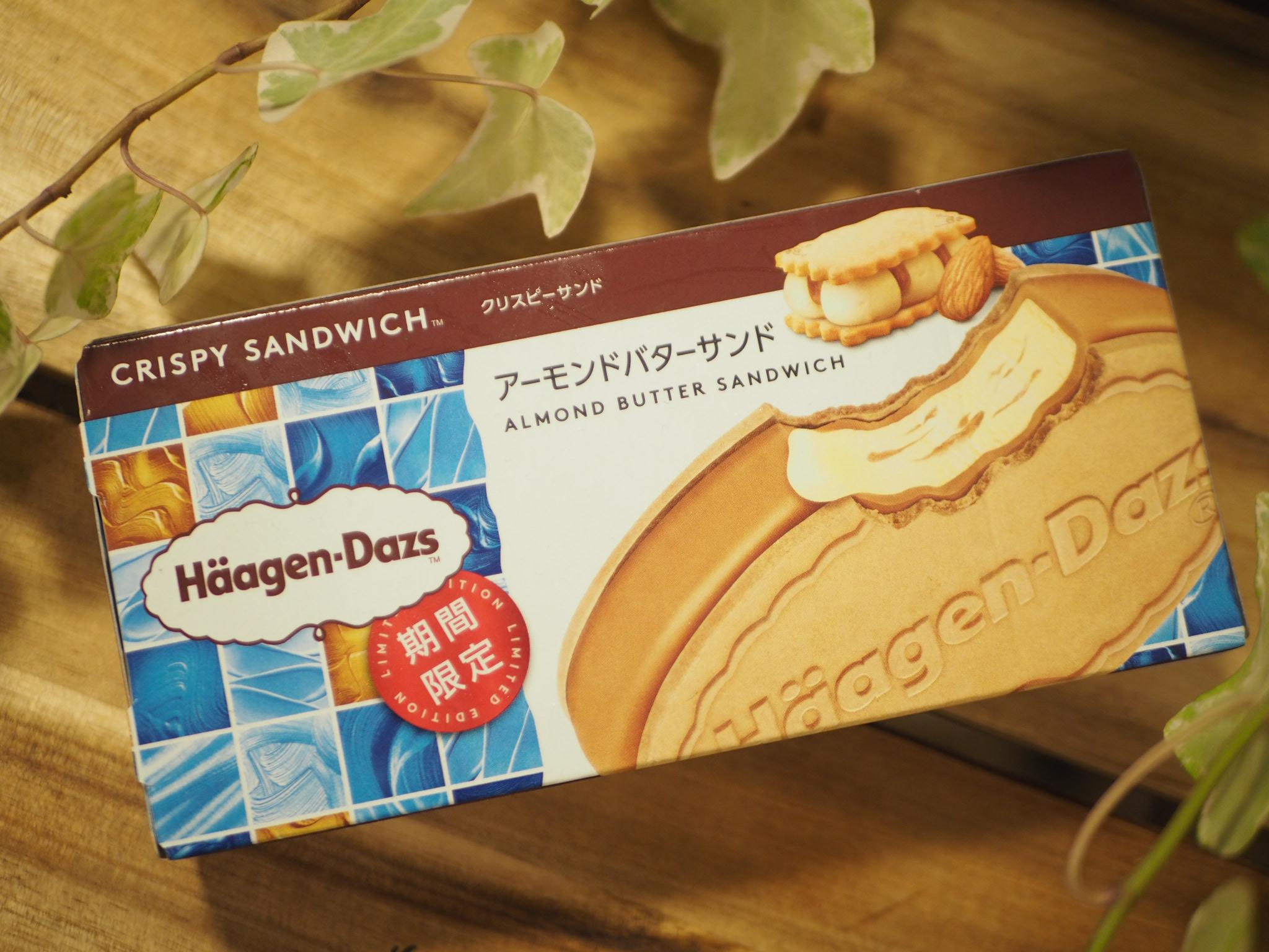 【ハーゲンダッツ】濃厚な味わいのバターサンド♡クリスピーサンド『アーモンドバターサンド』が登場♩_1