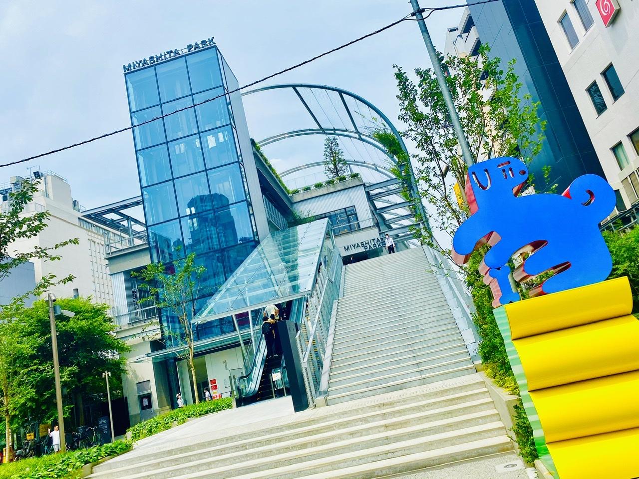 【夏のおでかけ】渋谷に新スポット登場!今話題の《ミヤシタパーク》潜入レポ★_8