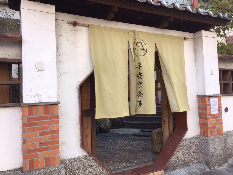 台湾のおしゃれなカフェ&食べ物特集 - 人気のタピオカや小籠包も! 台湾女子旅におすすめのグルメ情報まとめ_23