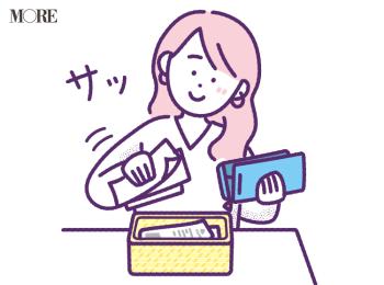 レシートは得する情報の宝庫☆ 3つのポイントを見返して、お金に強くなる!