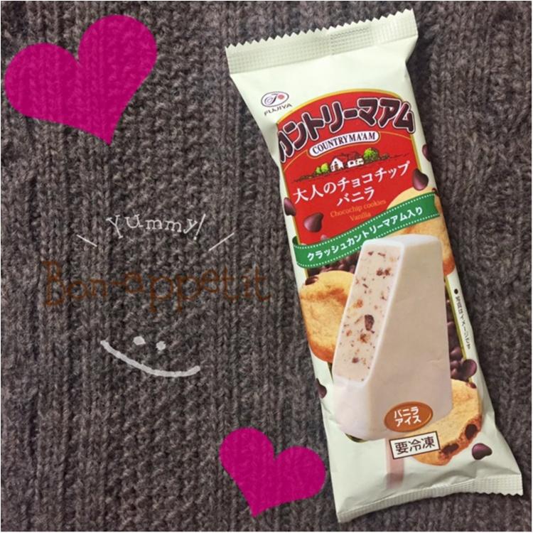 """【FOOD】もう食べた?みんなだいすき!""""カントリーマアム""""のアイスがやっぱり美味しい♡_2"""
