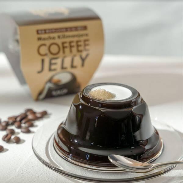 【カルディ】夏のおうちカフェにおすすめの「オリジナル モカ キリマンジャロコーヒーゼリー」