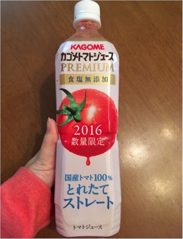 トマトジュースが大変身!!冬にぴったり。レンジでチンするだけ〜〜〜_6