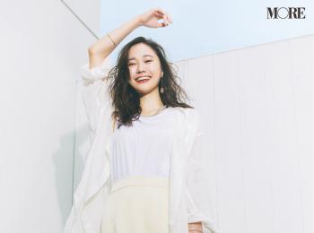 白いシャツが「気持ちを開放する」服No.1☆ コーデも気持ちも明るくしたいならこれを選ぶべし!
