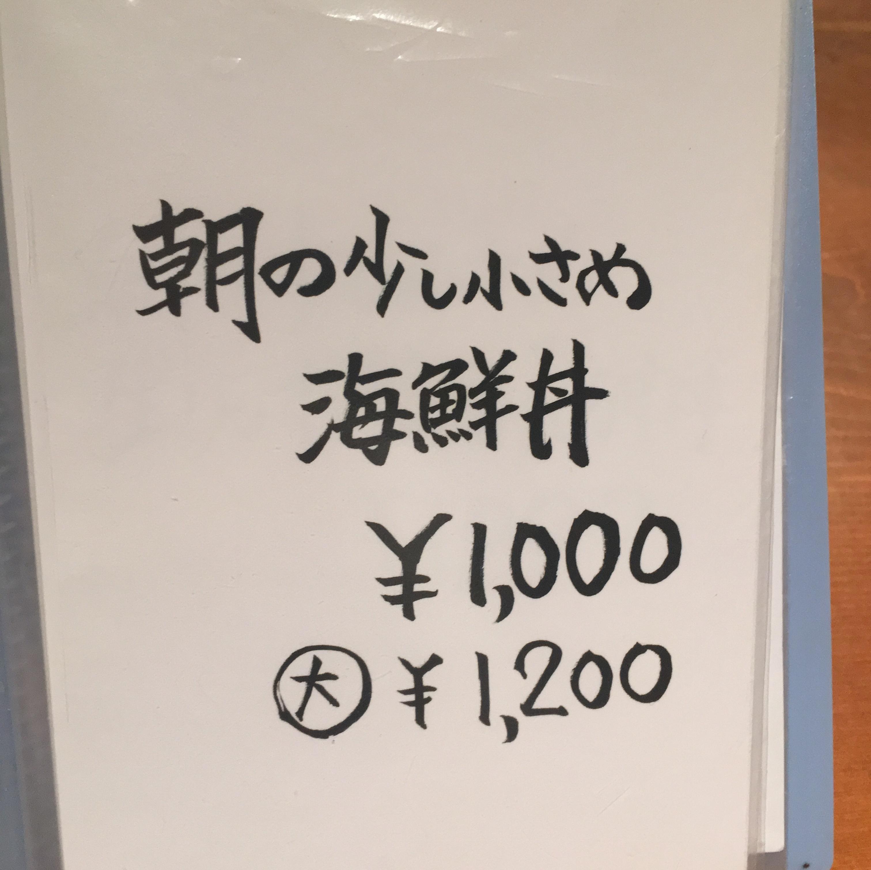 【名古屋メシ】また行きたい!名古屋で出会ったサイコーな朝めし♡_6