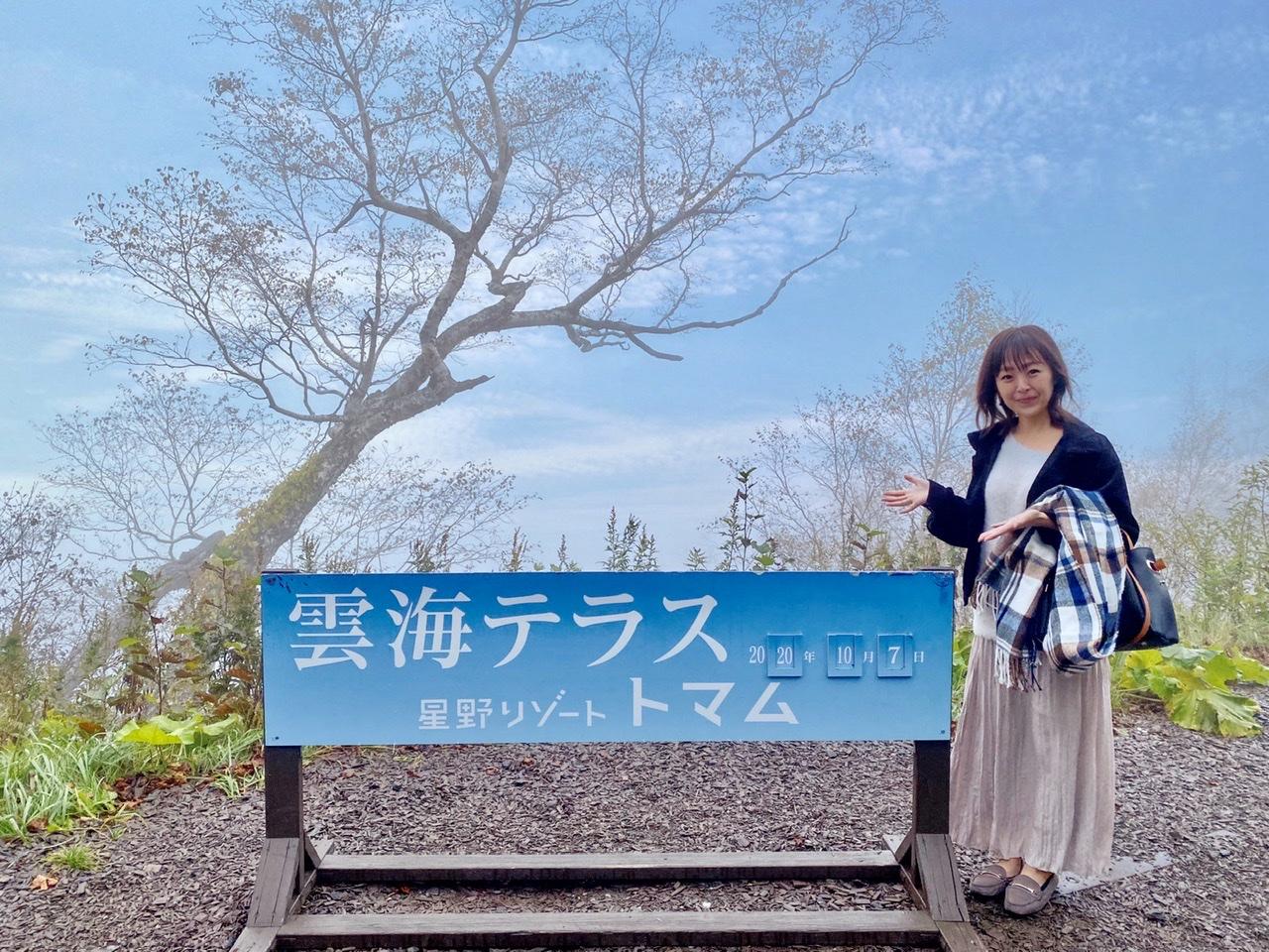 【星野リゾートトマム】天国に一番近いカフェ★ココでしか飲めない《雲海ソーダ》が可愛すぎ♡_1