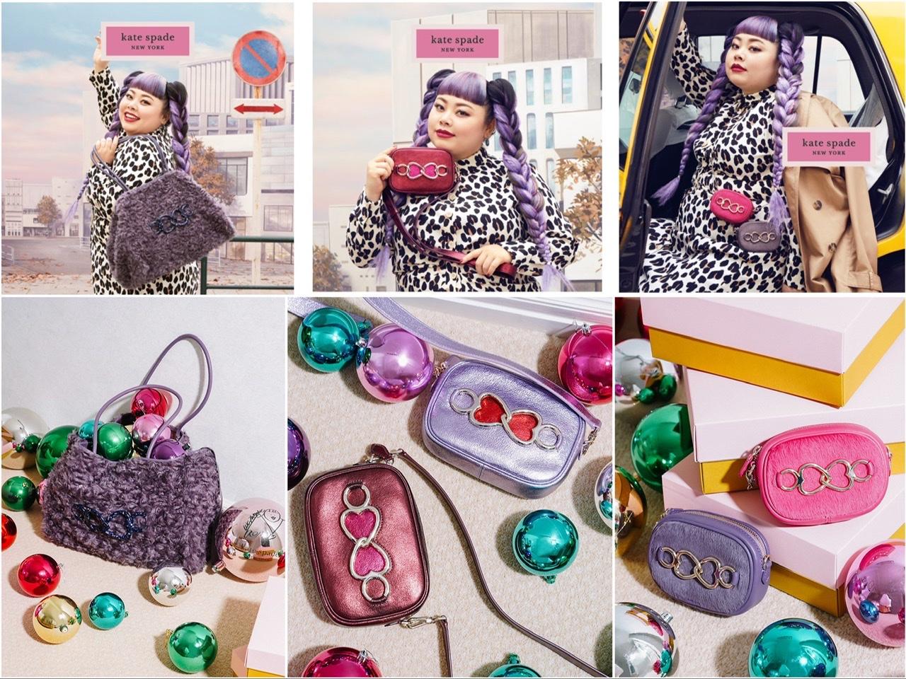 『ケイト・スペード ニューヨーク』×渡辺直美さんコラボコレクション発売中! 華やかバッグをホリデーのおともに_1