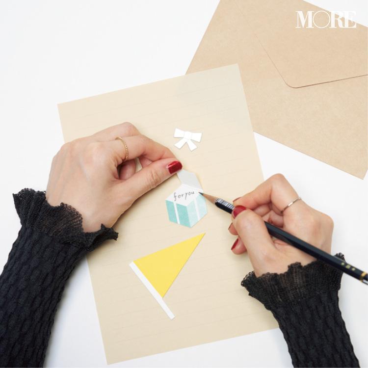 かわいい文房具特集 - 三戸なつめさんおすすめのおしゃれな文房具や、手帳を見やすくするアイテムまとめ_10