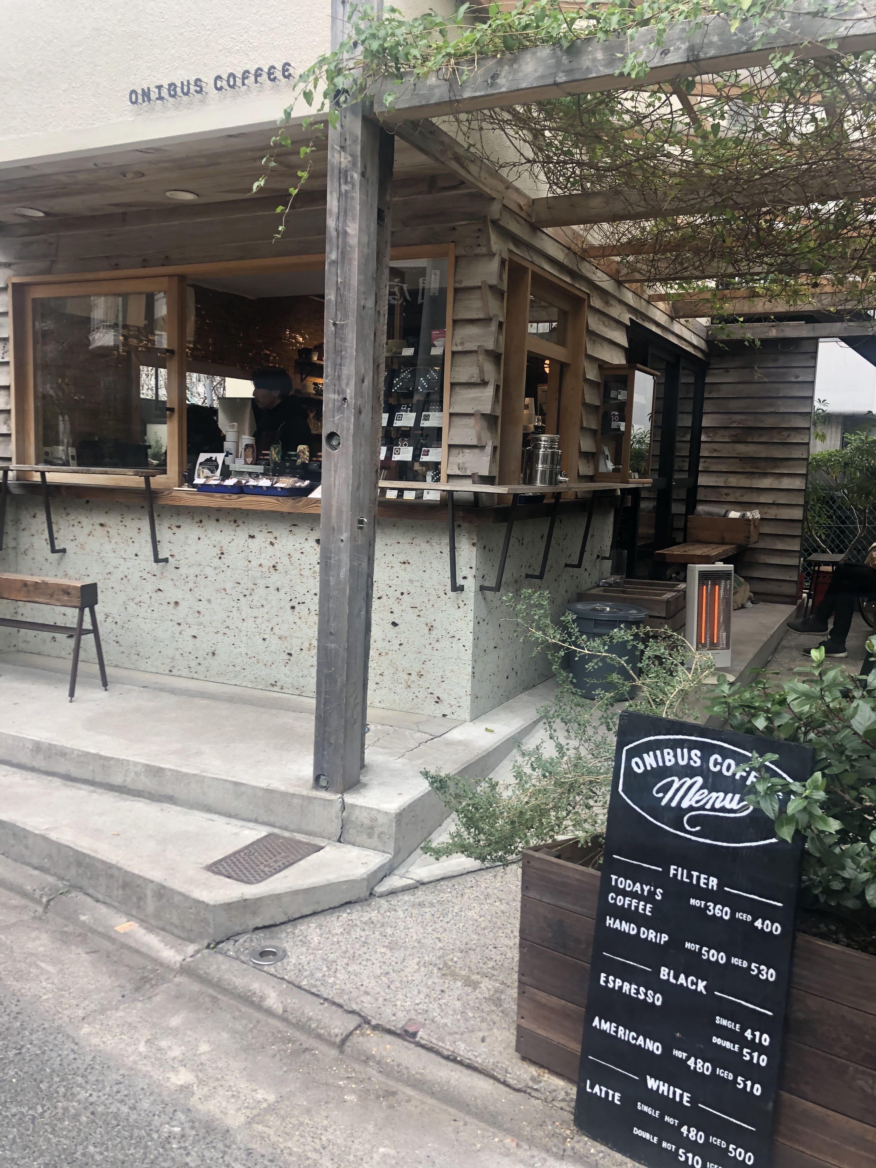 【中目黒カフェ】公園で遊ぶ子供たちをみながら、ゆったり時間。@『オニバスコーヒー中目黒店』_1