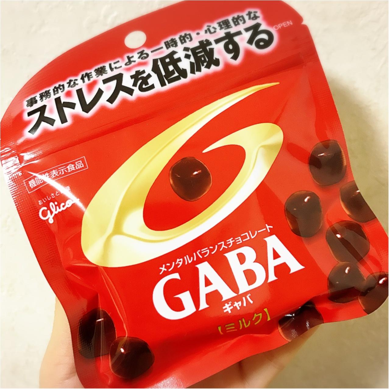 コンビニで買えるチョコレートで【ストレス解消】しませんか?_1