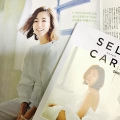 「28歳の大失恋が、SHIHOのモアモアハッピーな美と人生を作った!」MORE 3月号 インタビューのこと。。