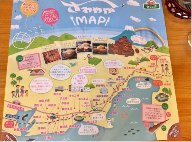 静岡に行ったら行ってみたい!食べてみたい!大人気チェーン、さわやかのハンバーグ。_2