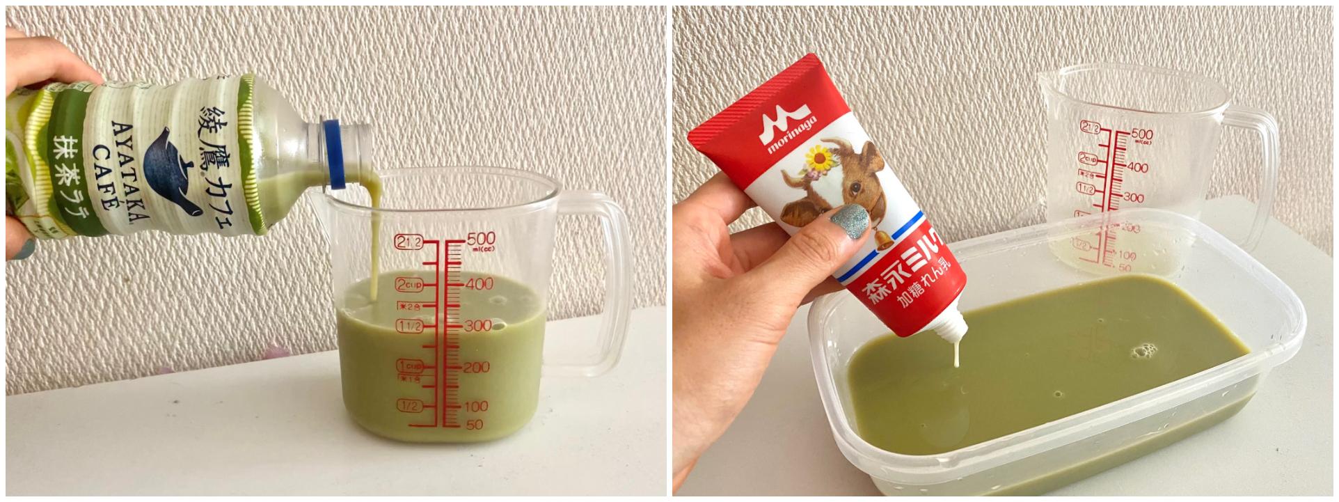 「綾鷹カフェ 抹茶ラテ」、かき氷風アレンジを作っている様子。