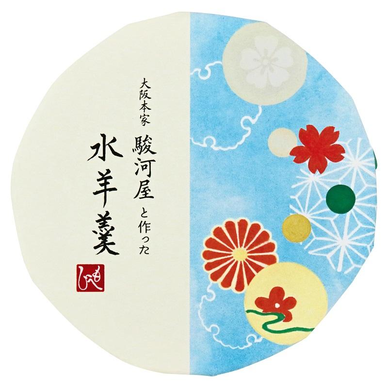 【カルディ】夏のおうちカフェにおすすめの「もへじ 大阪本家駿河屋と作った水羊羹」