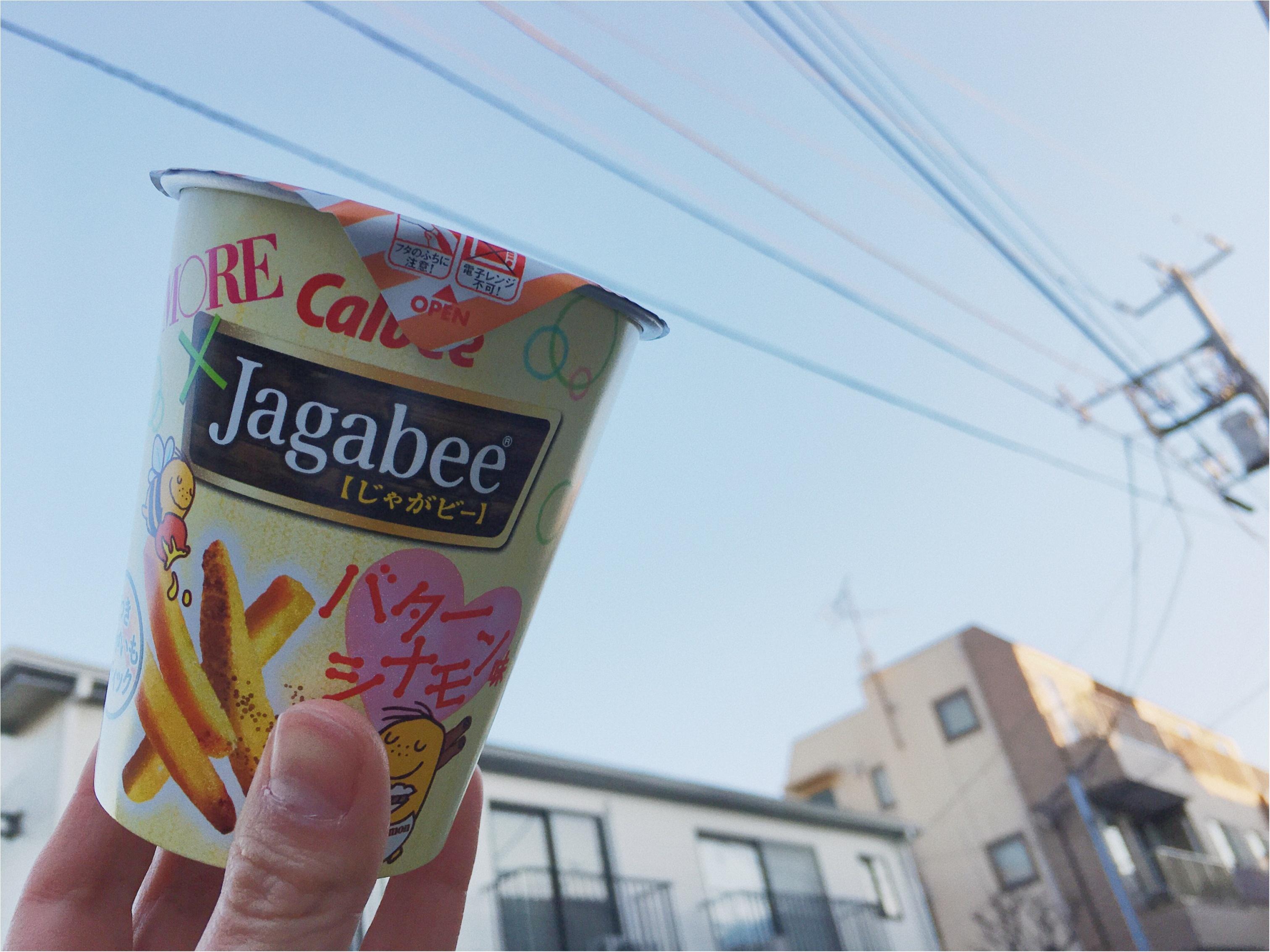 ★もう食べた?!わたしたちが作った新商品!『スイーツ系Jagabee』がコンビニで先行発売されてるんです!可愛いパッケージにもご注目!♡♡_1