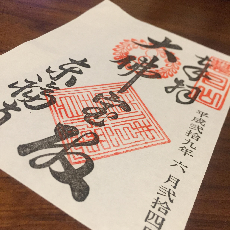 【京都】紫陽花を探しに東福寺へ、、思わぬ絶景に感動♡_7