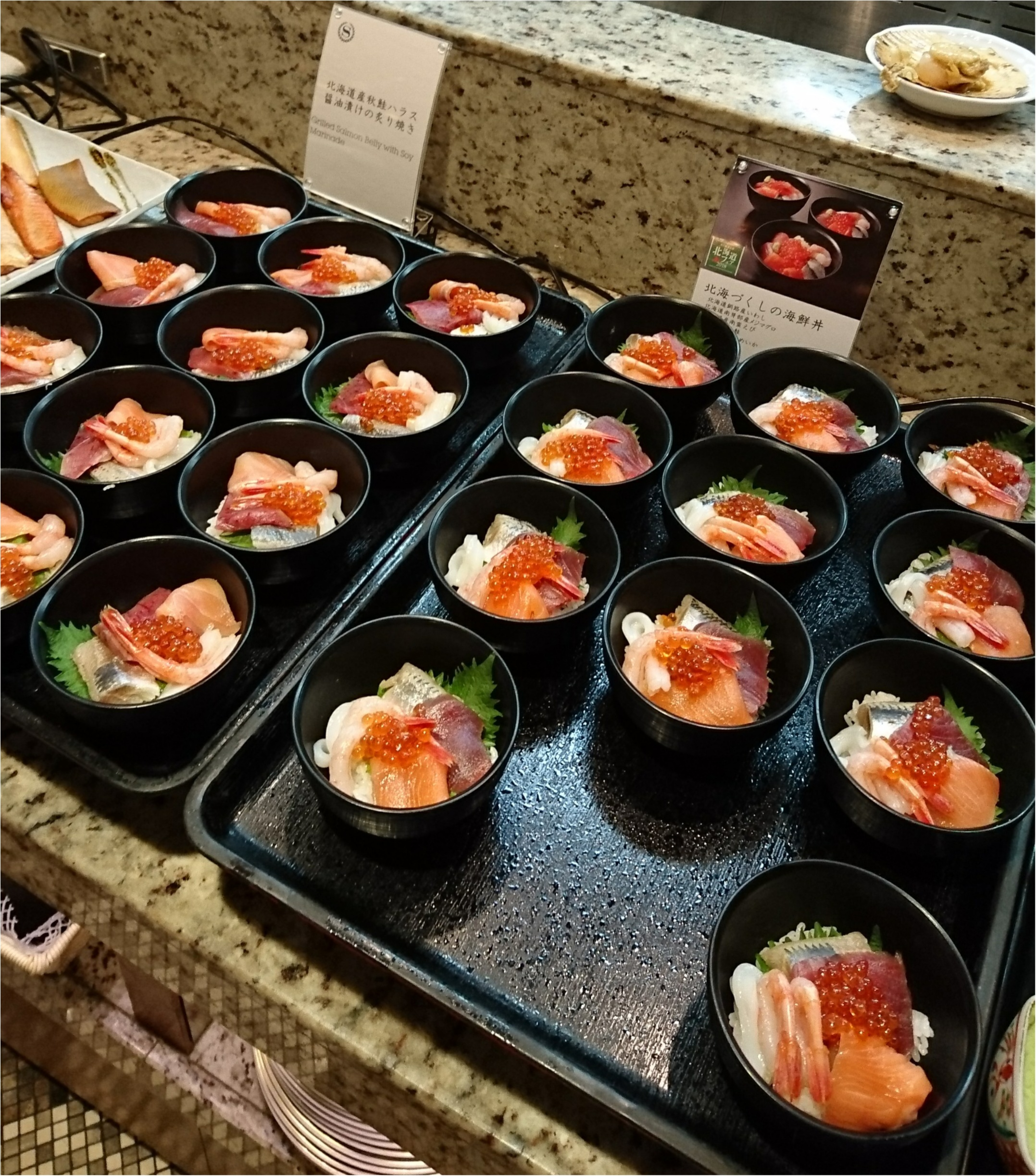 【ランチビュッフェ】おいしいものがたくさんの北海道フェアで大満足(〃ω〃)!_3