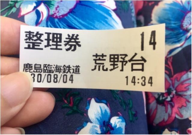 日帰り旅行〜茨城ver〜後半【浜焼きからの鹿島神宮へ】_5