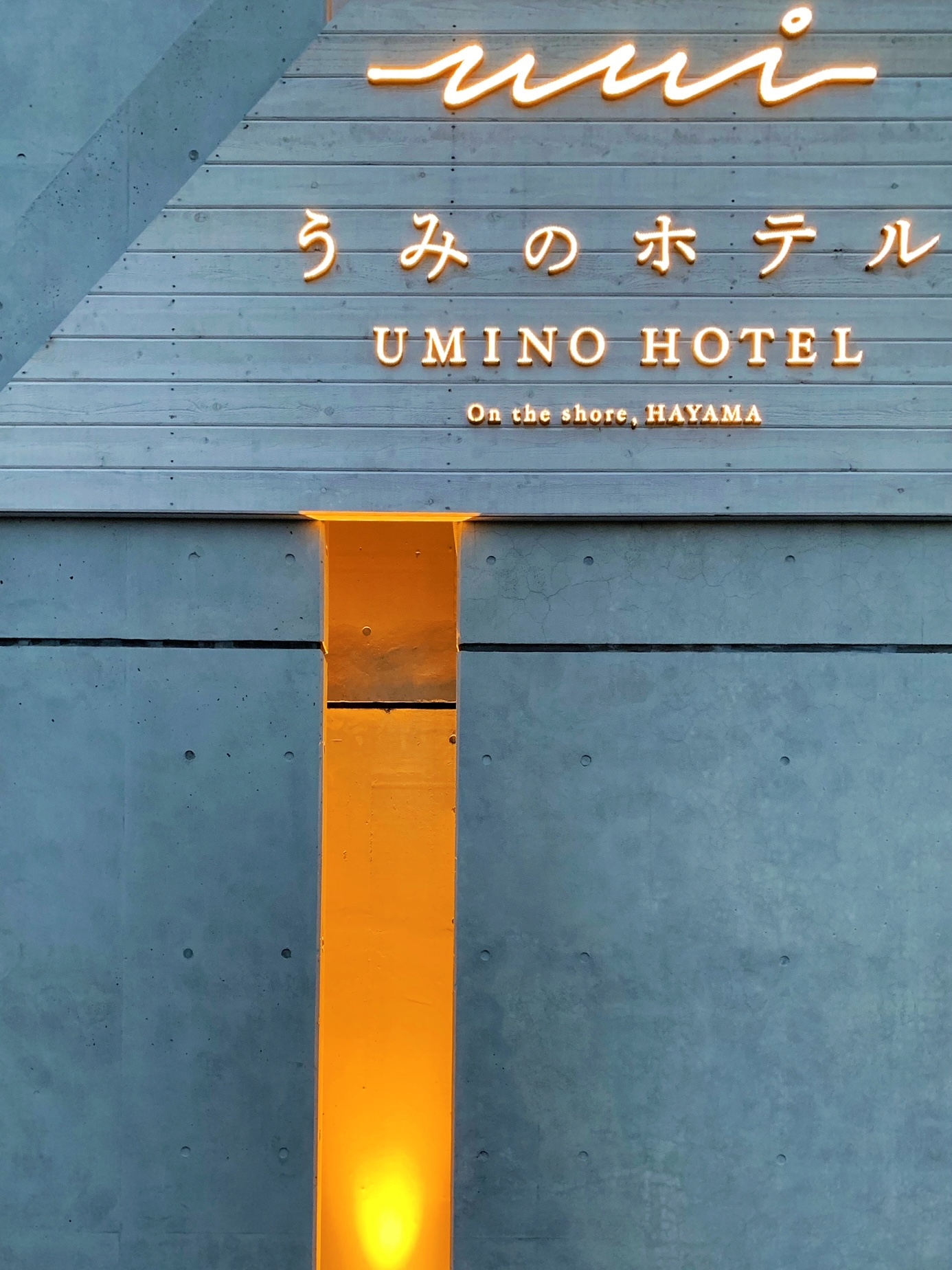 【女子旅】インテリアはもちろん朝ごはんも可愛い!?海を感じられるおすすめホテル♡_2