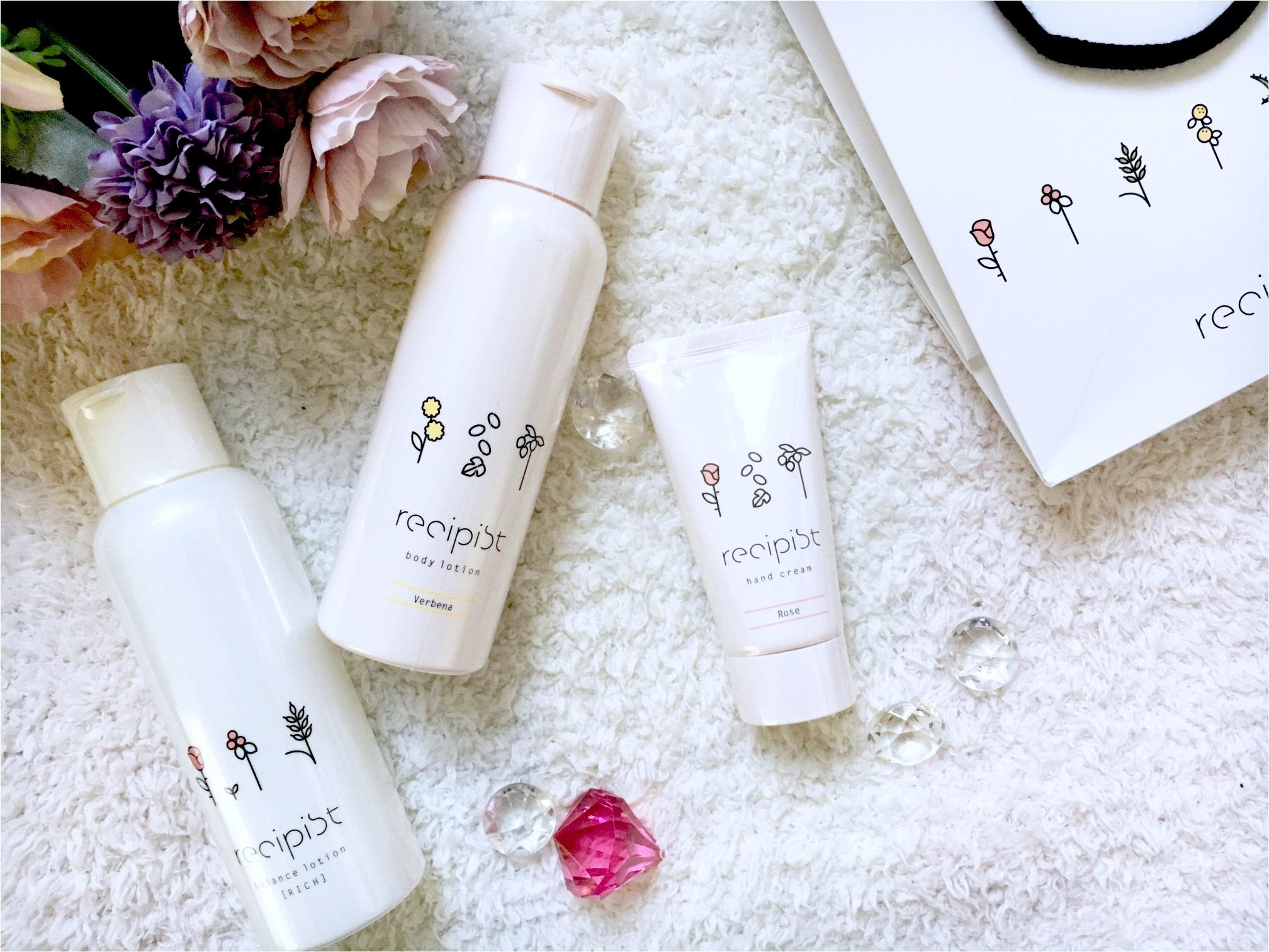 プチプラ化粧水特集 - 乾燥、ニキビ、美白などにおすすめの高コスパな化粧水まとめ_8