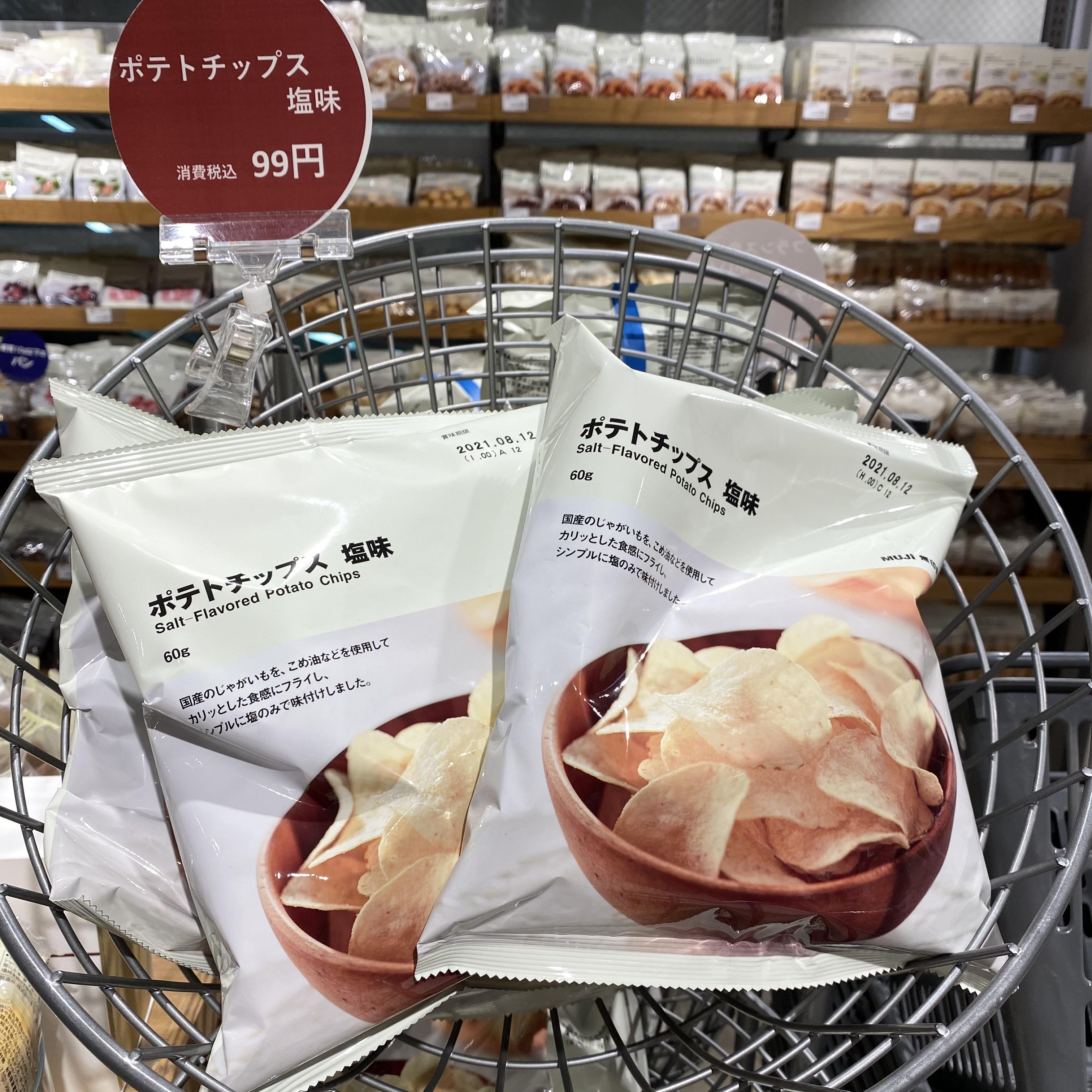 無印良品 ポテトチップス 塩味 格安 99円