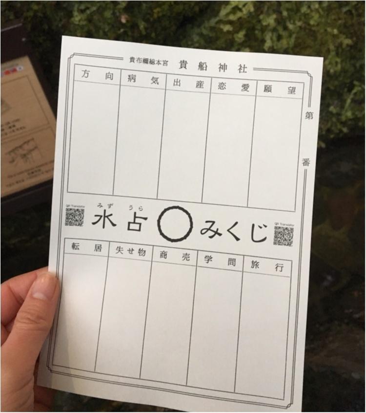 京都一人旅♥_7