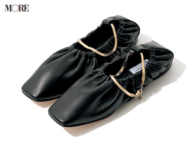 靴部門3位のペリーコサニーのぺたんこ靴