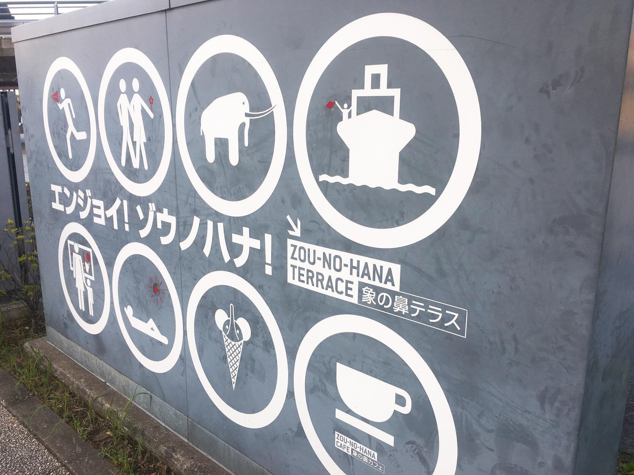 <神奈川県*横浜ベイクォーター>ランタンナイト_3