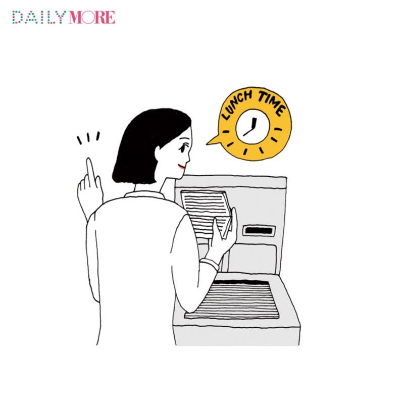 お得な〝チラシサイト〟チェックは当たり前!? 20代で500万円以上貯めた女子500人の「スゴイ!貯蓄習慣」_3