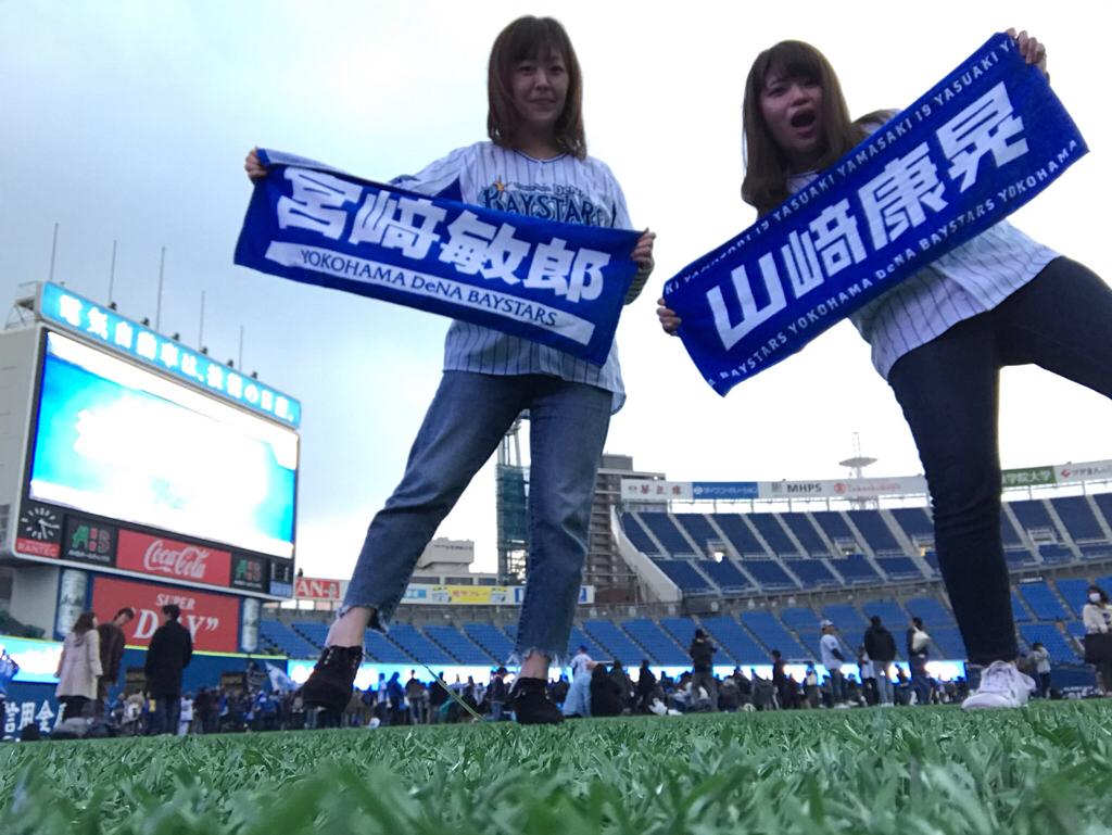 【横浜スタジアム】えっ!試合後にグラウンドに降りられる!?ファン必見《決起集会》へ♡_7