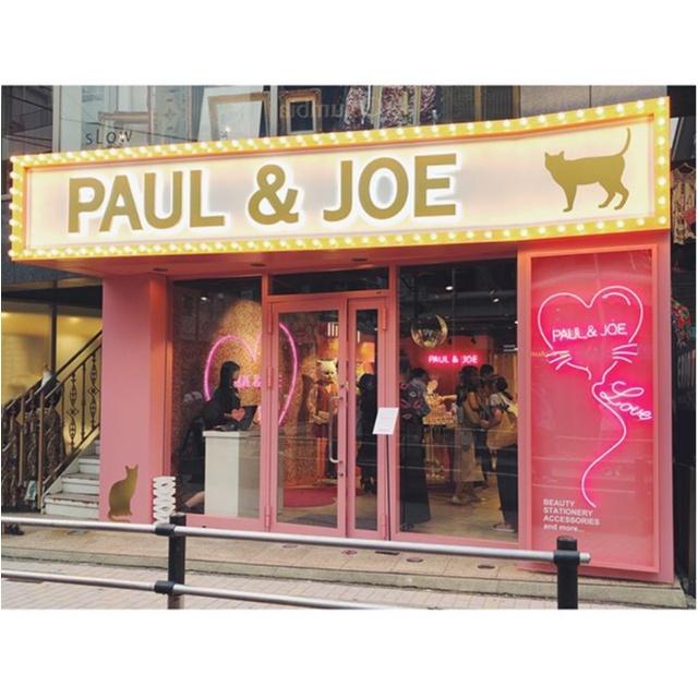 ニャンともかわいい猫モチーフのグッズが手に入る♡ 原宿のキャットストリートに『ポール&ジョー』のコンセプトショップがオープン_1