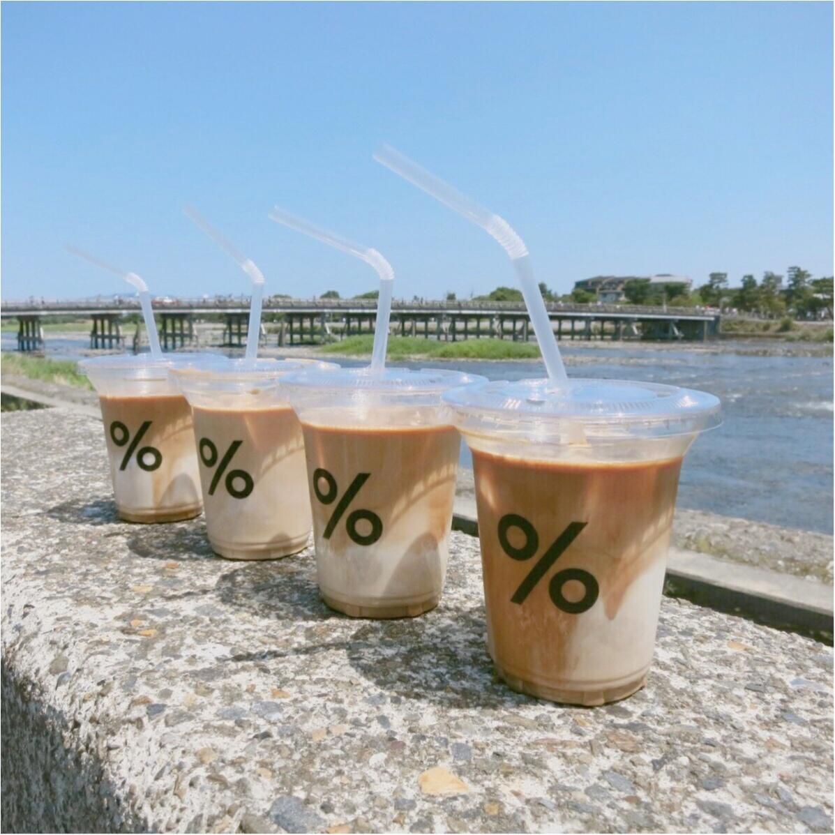 京都に行ったら絶対オススメ♡《 京都アラビカ 》のこだわりコーヒーはいかがですか?_1