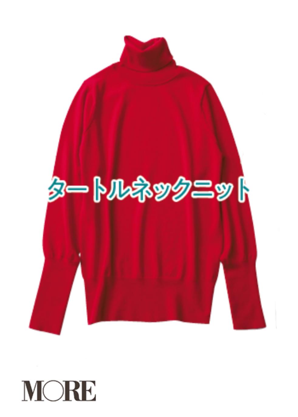 おしゃれを目指すなら「手持ち服10着」を見直そう! 記事Photo Gallery_1_23