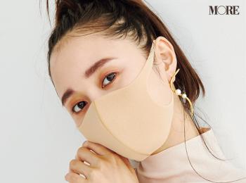 """【最新メイクQ&A⑥】マスクメイクをもっと美人に! イガリシノブさんに聞く、""""可愛くなる""""ために頑張るべきこと♡"""