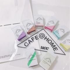 横浜で見つける新しいコーヒーの形。コーヒースタイルUCCの『CAFE@HOME』