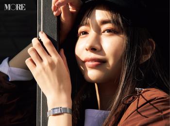 腕時計を変えて手もとをリフレッシュ。上品なブレスレットタイプが新生活のスタートにおすすめ