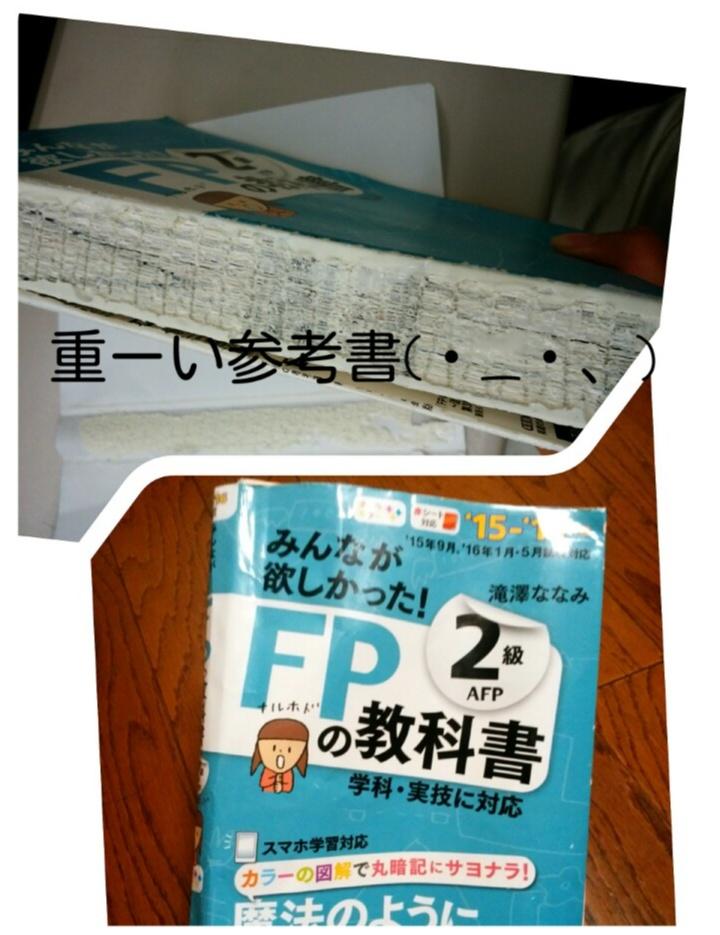 学生さん、社会人のみなさん必見!!東大生も実施している参考書アレンジ(∩´∀`∩)♡_2