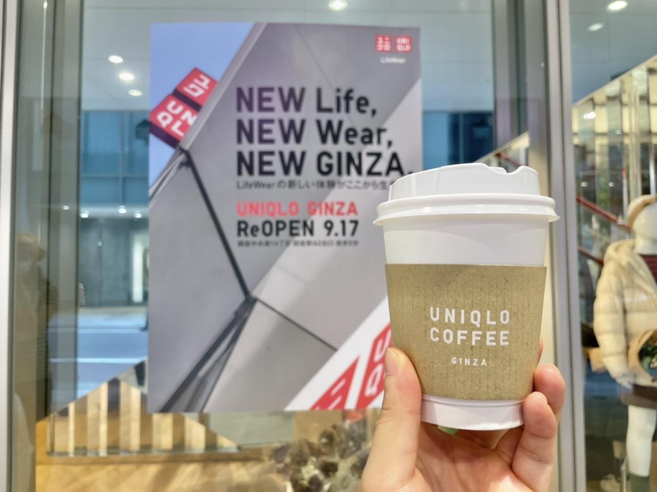 ユニクロ銀座店リニューアルオープンとユニクロコーヒー