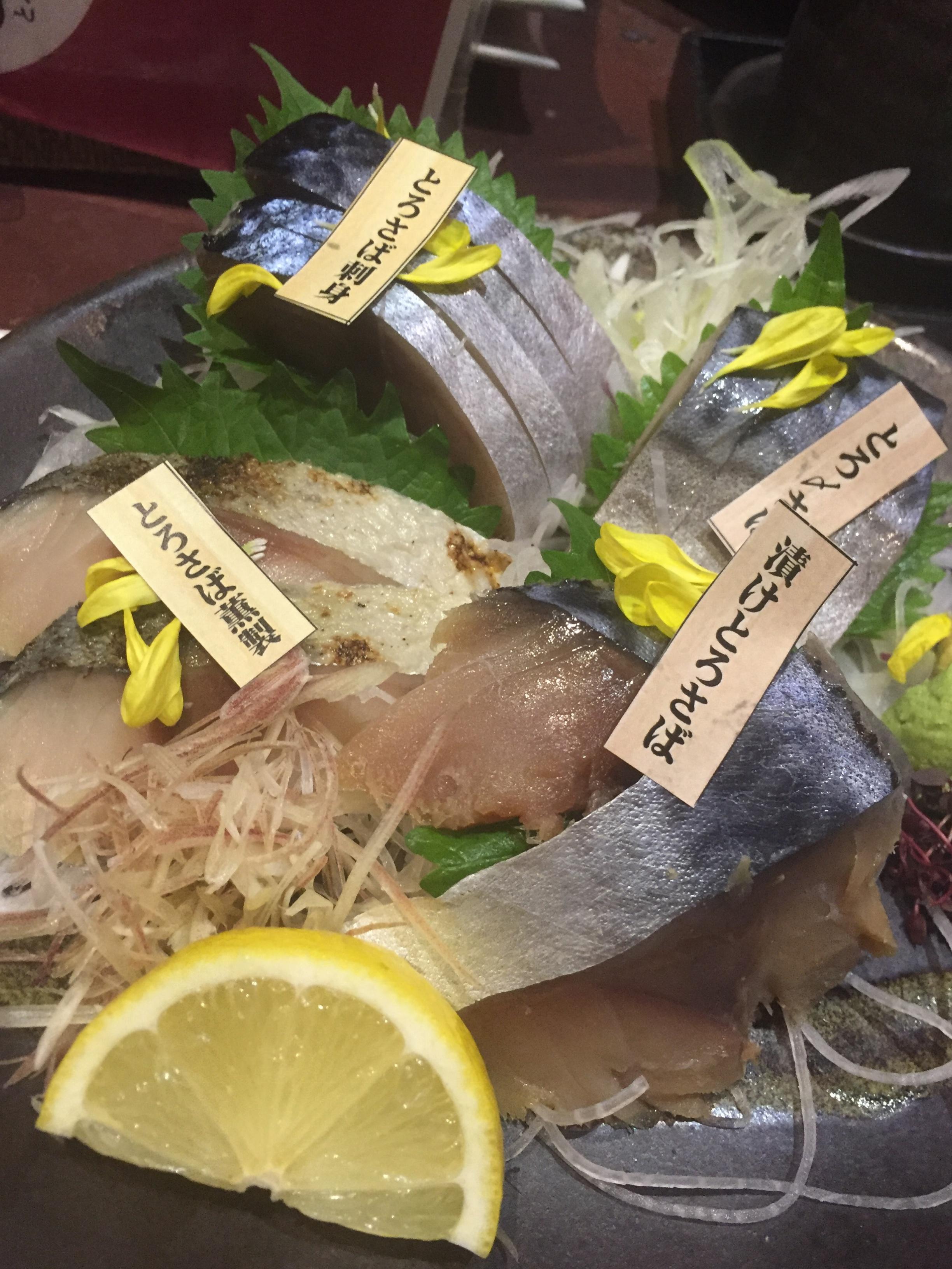 鯖好きによる鯖好きのための鯖専門店_4