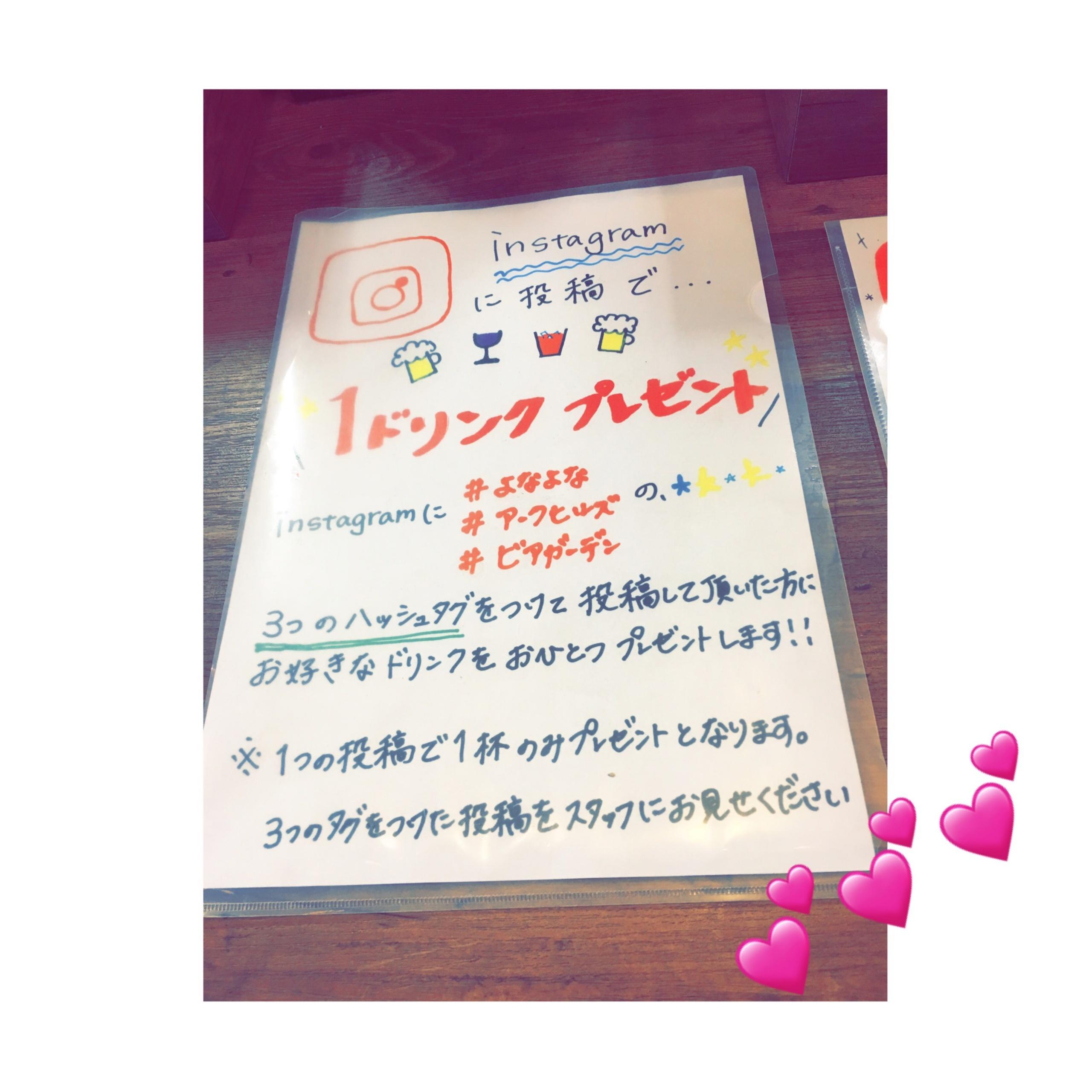 《インスタ映え★フォトジェニック❤️》【ビアガ女子会】YONA YONA BEER GARDEN♡インスタ投稿で1杯無料キャンペーンも!_4