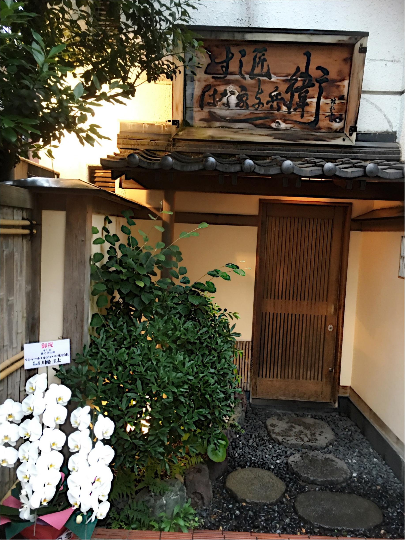 寿司好きが通う予約の取れない名店【すし匠】レポート♡モアハピ◡̈のぞみ♡_20