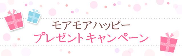 【応募終了】パティシエ辻口博啓氏とコラボ!『ル・クルーゼ』の「バレンタイン限定セット」を3名様にプレゼント♡_1