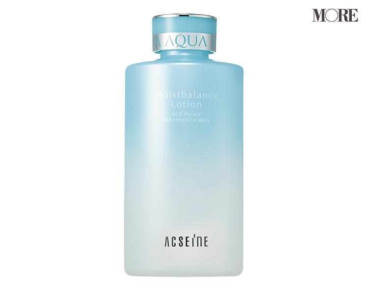 道重さゆみさんの愛用化粧水『アクセーヌ』 ゆらぎケア