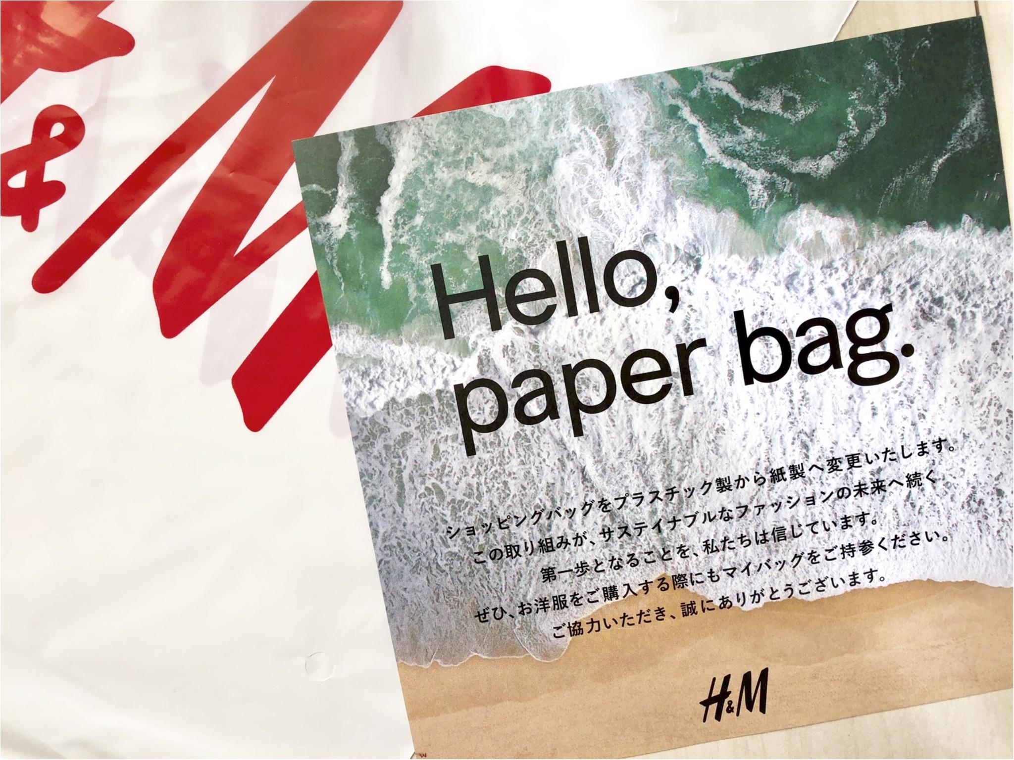 【ブラックフライデー】H&Mでお買い物!プチプラシューズは驚きの¥〇〇〇❤️_4
