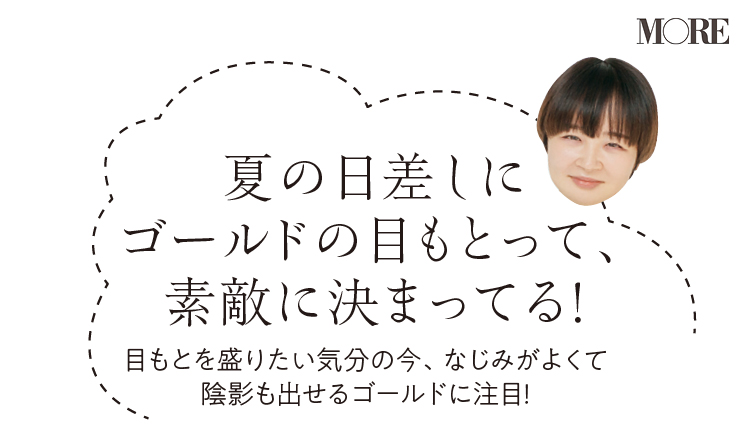 吉﨑沙世子さんのおすすめコメント