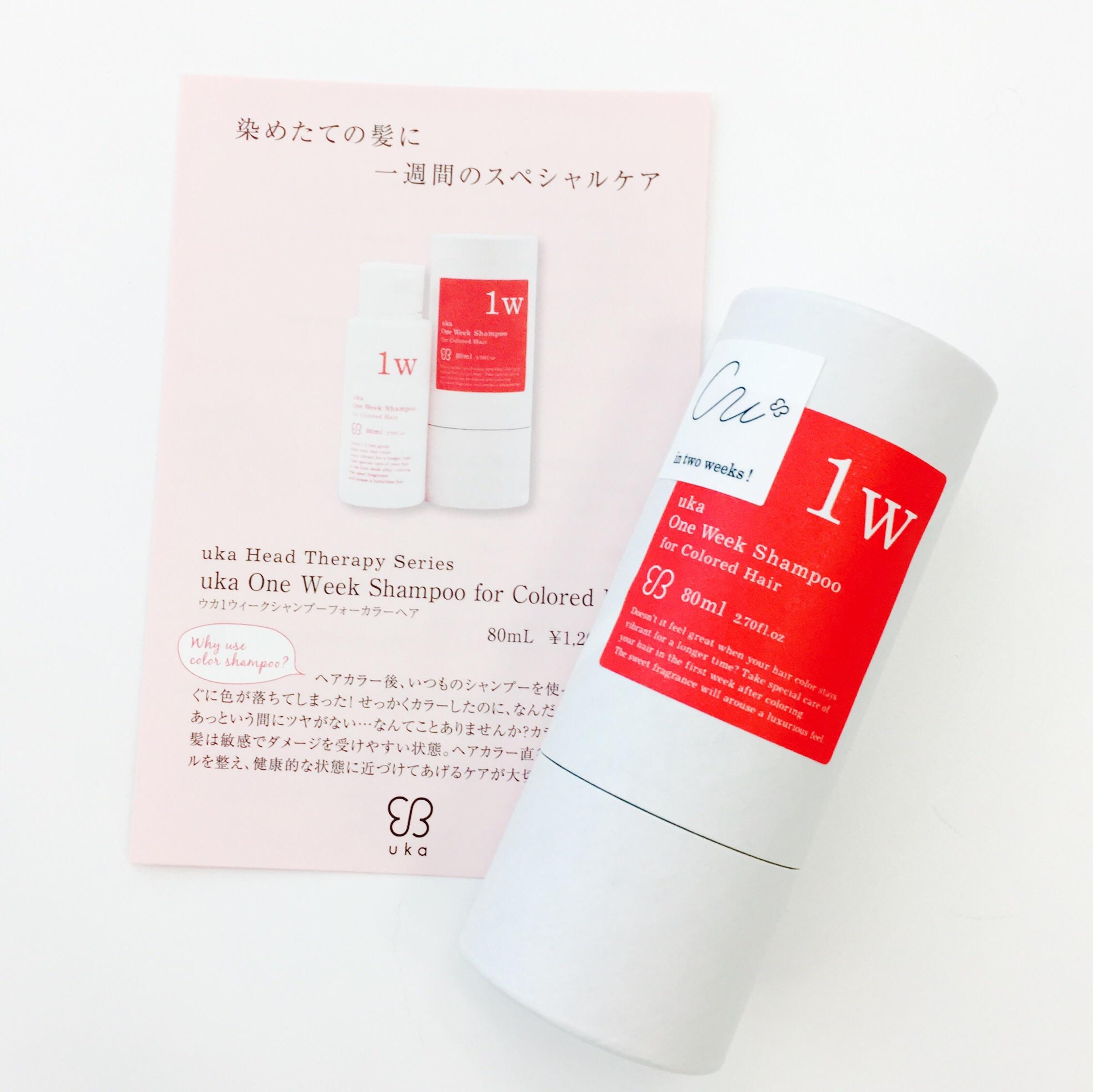 二子玉川に新しいビューティスポットが誕生!『Cu by uka』をさっそくチェック☆_4